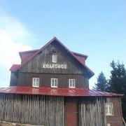 Berghütte Krakonoš