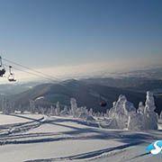 Skizentrum Rokytnice nad Jizerou - SKIREGION.CZ