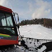Skiareal Trnava