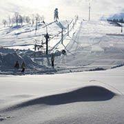 Skizentrum NELLA Bartošovice
