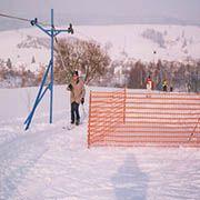 Ski Areal Pecka